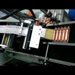 Automatický štítkovací prístroj na označovanie krvných skúmaviek