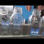 Automatický obojstranný stroj na označovanie plastových štvorcových fliaš