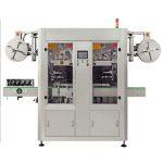 Dvojpásmový automatický stroj na nanášanie štítkov z PVC so zmršťovacím rukávom