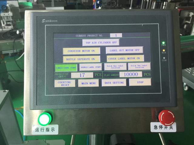 Informácie o dotykovej obrazovke